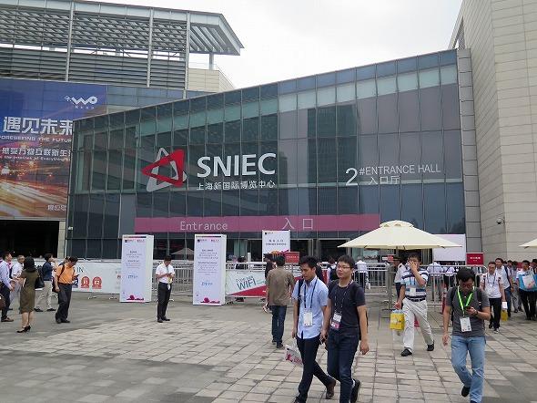 MWC上海2017
