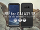 FOX、防水・防塵・防雪・耐衝撃性能付き保護ケース「FRE for Galaxy S8/S8+」