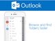 iOS/Android版「Outlook」アップデートでUI改善+検索強化