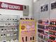 携帯市場、Spigenのスマホケースと中古iPhoneをセットで販売 カインズホーム上里本庄店で