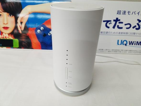 今回紹介する「Speed Wi-Fi HOME L01」