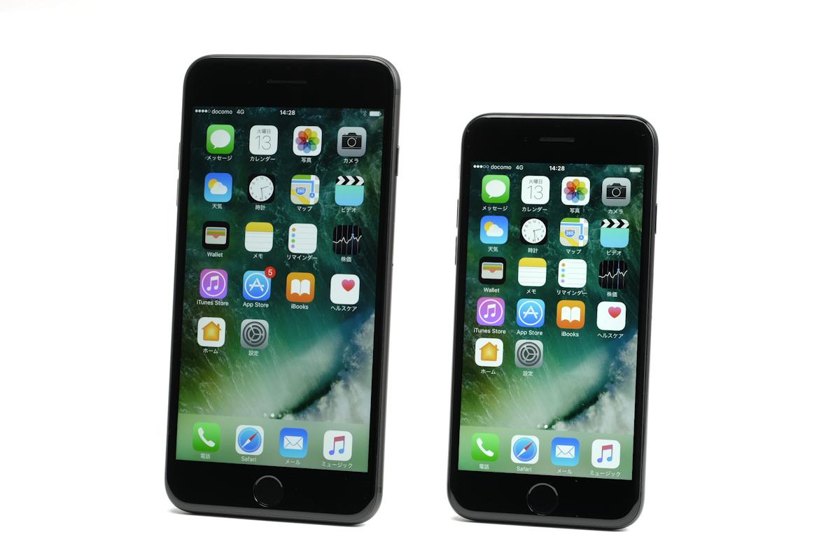 Iphone から スマホ 機種 変更