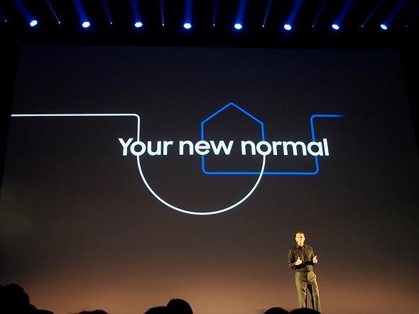 Samsung IFA2017