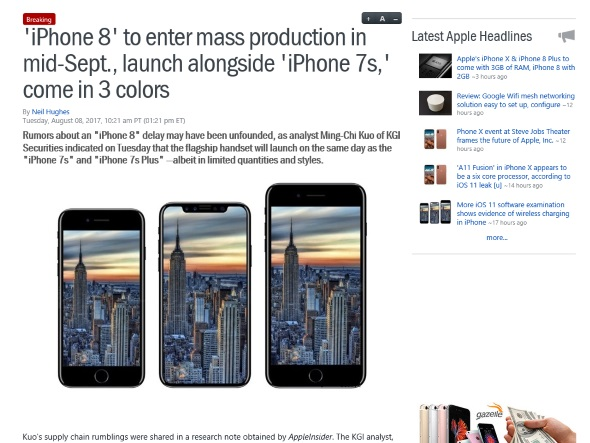 Apple Insiderの記事