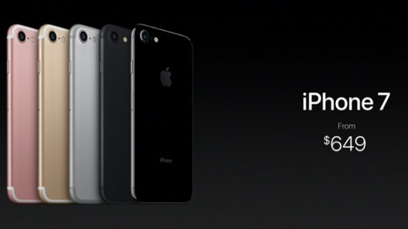 米国では649ドルスタートだったiPhone 7