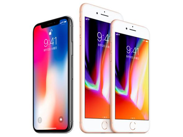 iPhone 8、X