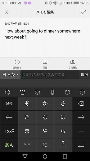 変換 英語