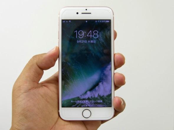 Glas.tR Slimを取り付けたiPhone 7