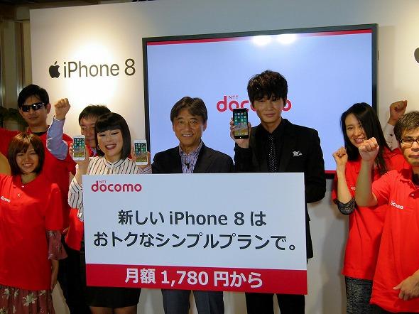 ドコモiPhone 8/8 Plus