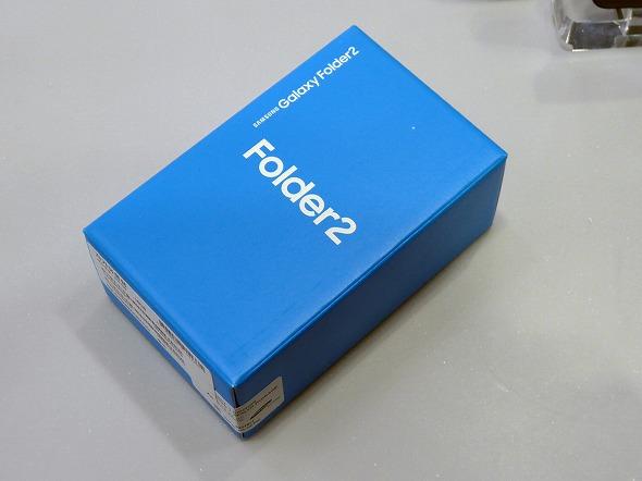 Galaxy Folder2