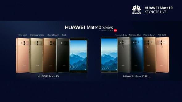 HUAWEI Mate 10とHuawei Mate 10 Pro