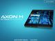 ZTE、2画面スマートフォン「Axon M」を11月発売へ