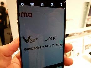 V30+ L-01K