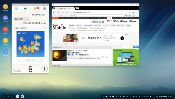 DeX利用中の画面