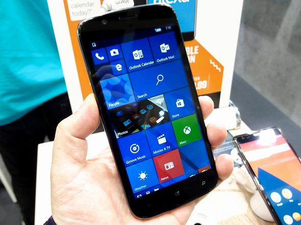 Jackpot City Adds MicrogamingS Windows Mobile App
