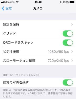 iPhone 6sのカメラ設定画面