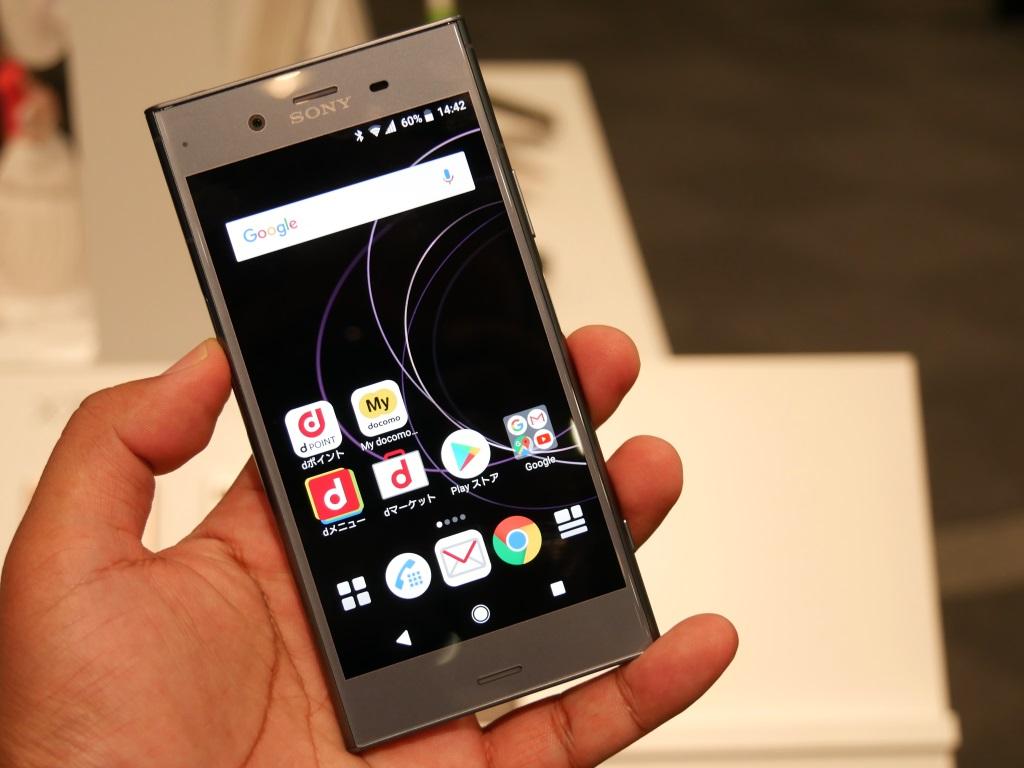 2017年冬のドコモXperia/iPhone Xは「当日在庫」あり? - ITmedia Mobile