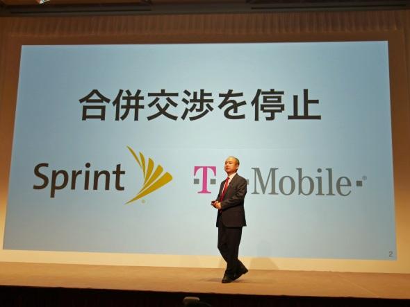 SprintとT-Mobile USの経営統合(合併)交渉終了