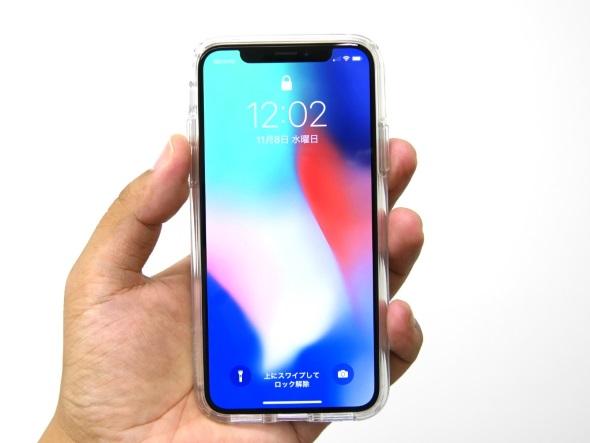 Spigenのウルトラ・ハイブリッド(クリスタル・クリア)を装着したiPhone X