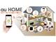 「au HOME」のサービス拡充 Google Homeと連携 auひかり以外のユーザーも利用可能に