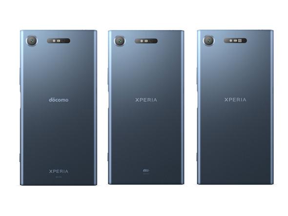 Xperia XZ docomo シルバーの平均価格は17,168円 ...
