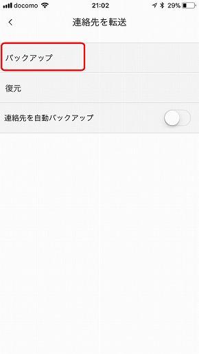 iXpand