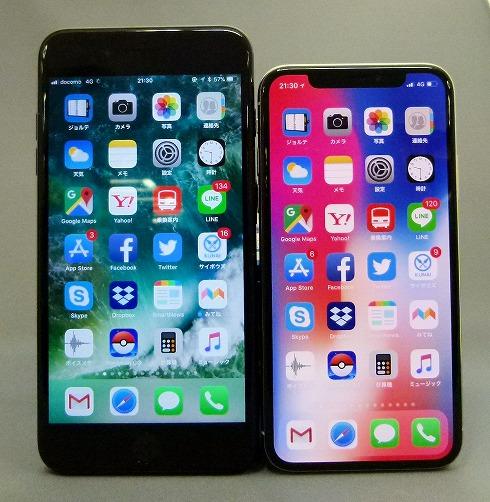 画面 サイズ iphone 歴代iPhoneの画面サイズ・インチ数一覧|iPhone過去モデルのケースサイズ比較