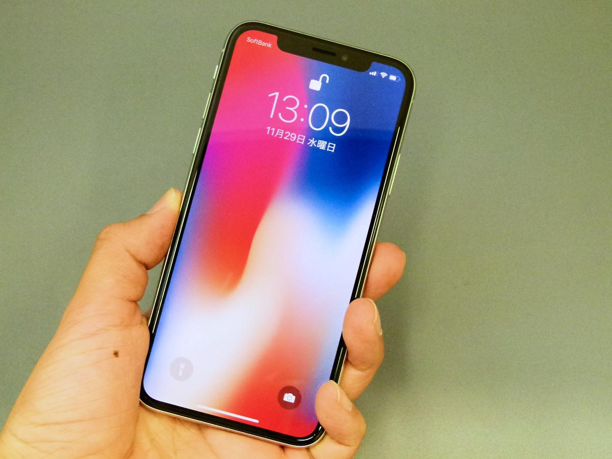 ワンオク 壁紙 iphone