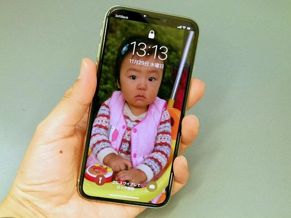 Iphone X の 切り欠き を隠す壁紙を作ってみた Itmedia Mobile