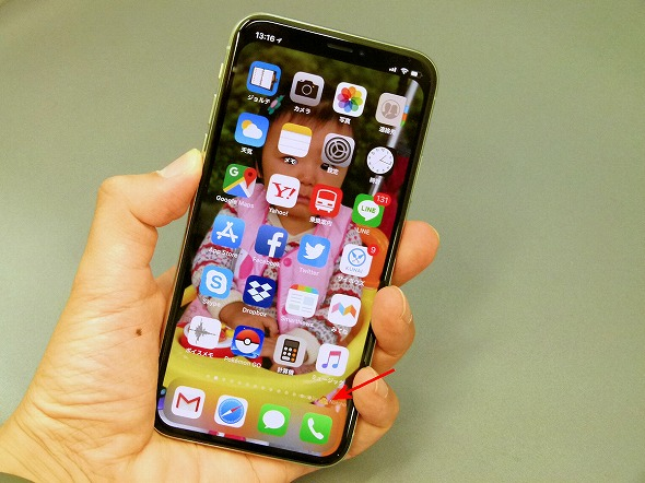 iPhone Xノッチ