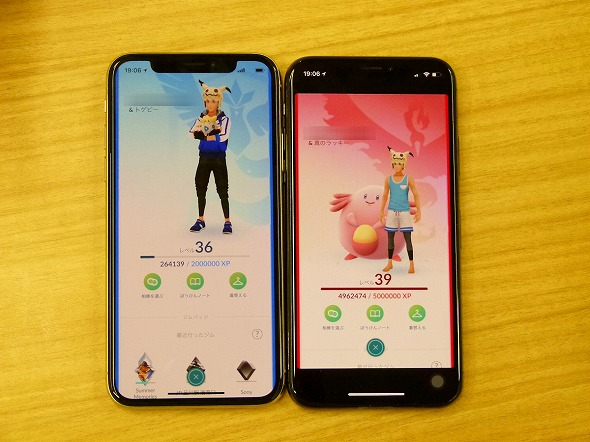 Pokemon GO、iPhone X