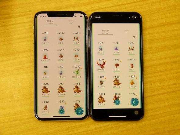 Pokemon GO、iPhone X