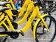 スマホで乗れる自転車 中国「ofo」が香港のシェアサイクル市場に参入