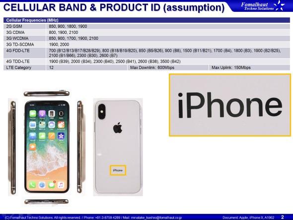 iPhone Xを分解すると……?