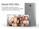 """ソニー、""""スーパーミドルレンジ""""Xperia XA2/XA2 Ultraを2月発売へ L2は1月"""