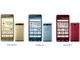 auの「BASIO3」「Qua tab QZ8」「Speed Wi-Fi NEXT W05」、1月19日発売