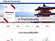 楽天、プリペイドSIM&訪日観光客向け観光アプリ「J-TripGateway」 コンテンツ閲覧で通信量を無料追加
