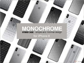 c73098c2f5ce UNiCASE、シンプルなiPhone Xモノトーンケース&IQOSケースの新色を発売 ...