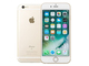 gooSimsellerでメーカー認定整備済「iPhone 6s」発売 限定特価で一括2万9800円(税別)から