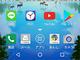 ソフトバンク、「ジュニアスマホ」2月9日に提供開始 子どもの安全なスマホライフをサポート