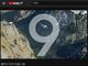 Samsung、Galaxyのティーザー動画3本で新機能のヒント