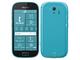 ドコモの「らくらくスマートフォン me F-03K」2月28日発売 一括価格は3万8880円(税込)