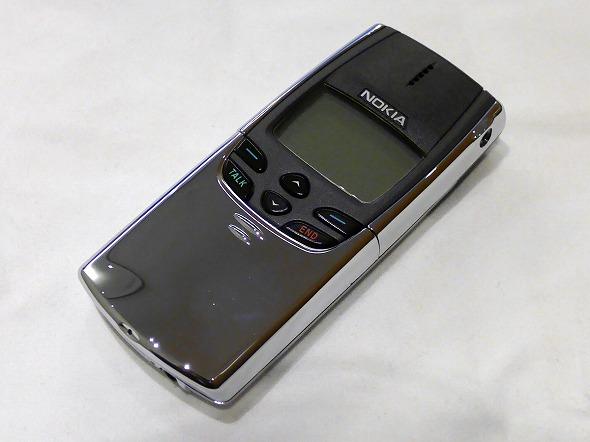 Nokia8860