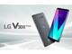 LG、AI強化の「LG V30S ThinQ」 見た目はV30と同じでメモリが6GBに