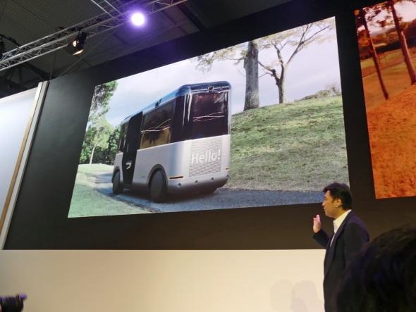 ソニーとドコモが共同開発した「ニューコンセプトカート」