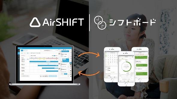 Airレジ カンファレンス2018