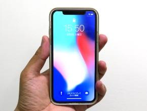 ラバーゴールドを着けたiPhone X(正面)