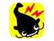 緊急地震速報アプリ「ゆれくるコール」、音声での案内が可能に