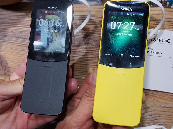 4Gフィーチャーフォン