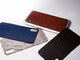 ディーフ、高級ワニ型レザーを使用したiPhone Xケースを発売
